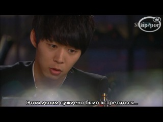 ����� � ������� / THE ROOFTOP PRINCE 11 �����
